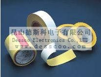 Double Sided Adhesive Tape 3090