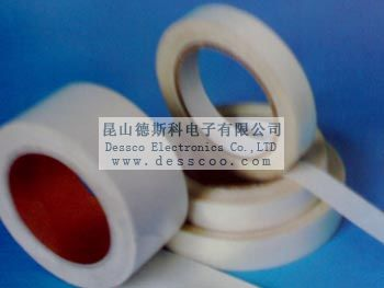 Double Sided Adhesive Tape 3300