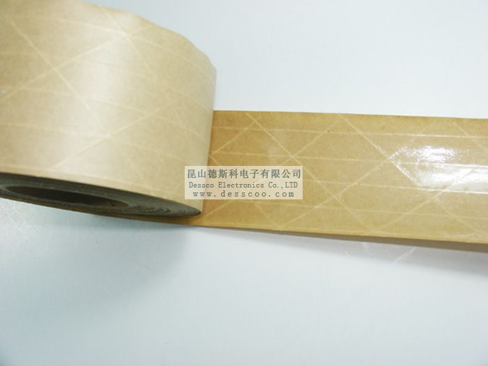 Glass Fiber Tape (Cross Pattern)