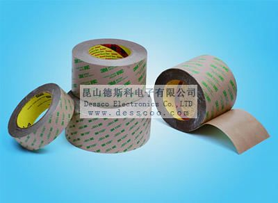 Oily PET Double Sided Adhesive Tape