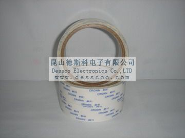 PET Oily Double Sided Adhesive Tape